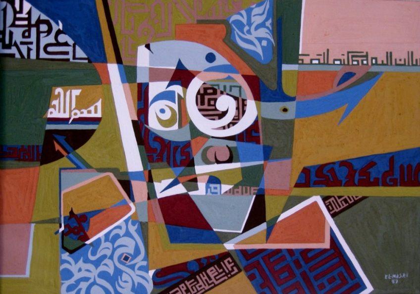 مفاهيمية الهندسة في التجربة الحروفية لعدنان المصري